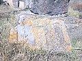 Hrazdan Holy Mother of God church Vanatur (17).jpg