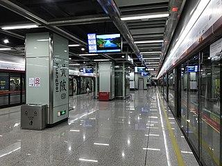 Huangbei station Guangzhou Metro station