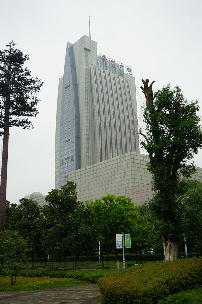 Huangshi City
