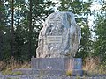 Hulkonniemi memorial - panoramio.jpg