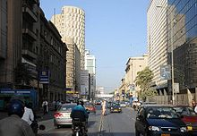 A view of I. I. Chundrigar Road in Karachi, the financial centre of  Pakistan