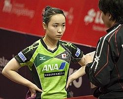 ITTF World Tour 2017 German Open Ito Mima 05.jpg