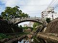 Ichiran bridge.JPG