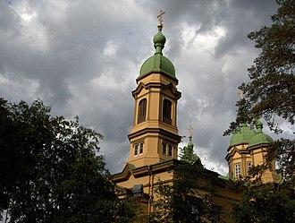 North Karelia - Image: Ilomantsin ortodoksinen kirkko 3