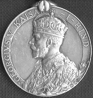 Kaisar-i-Hind Medal - Image: India General Service Medal 1909 G5 v 1