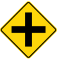 Indonesian Road Sign 19a.png