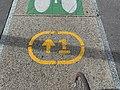 Inscription Sol Vélopolitain Ligne 1 Avenue Porte Vincennes - Paris XX (FR75) - 2020-10-26 - 2.jpg