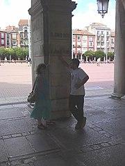 File:Inundaciones - Burgos 23-07-07 1657.jpg inundaciones burgos