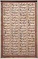 Iran, shiraz, miniatura con testo e gioco del polo, da manoscritto dello shah-nama, 1550-75 ca. 01.jpg