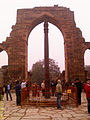 Iron Pillar - Near Qutub Minar.jpg