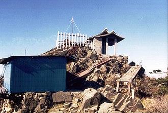 Mount Ishizuchi - Image: Ishizuchi 2