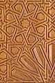Islamic Art (4782241406).jpg