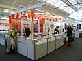 Isle of Man Post Office at Spring Stampex 2016 02.JPG