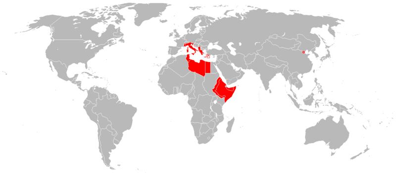 Italian Empire maximum extent 1942-43.png