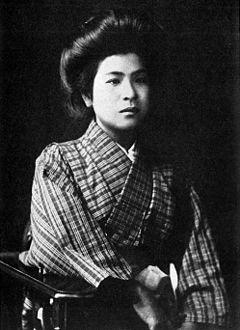 伊藤野枝 - Wikipedia