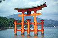 ItsukushimaTorii7381.jpg