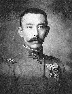 井田磐楠 wikipedia