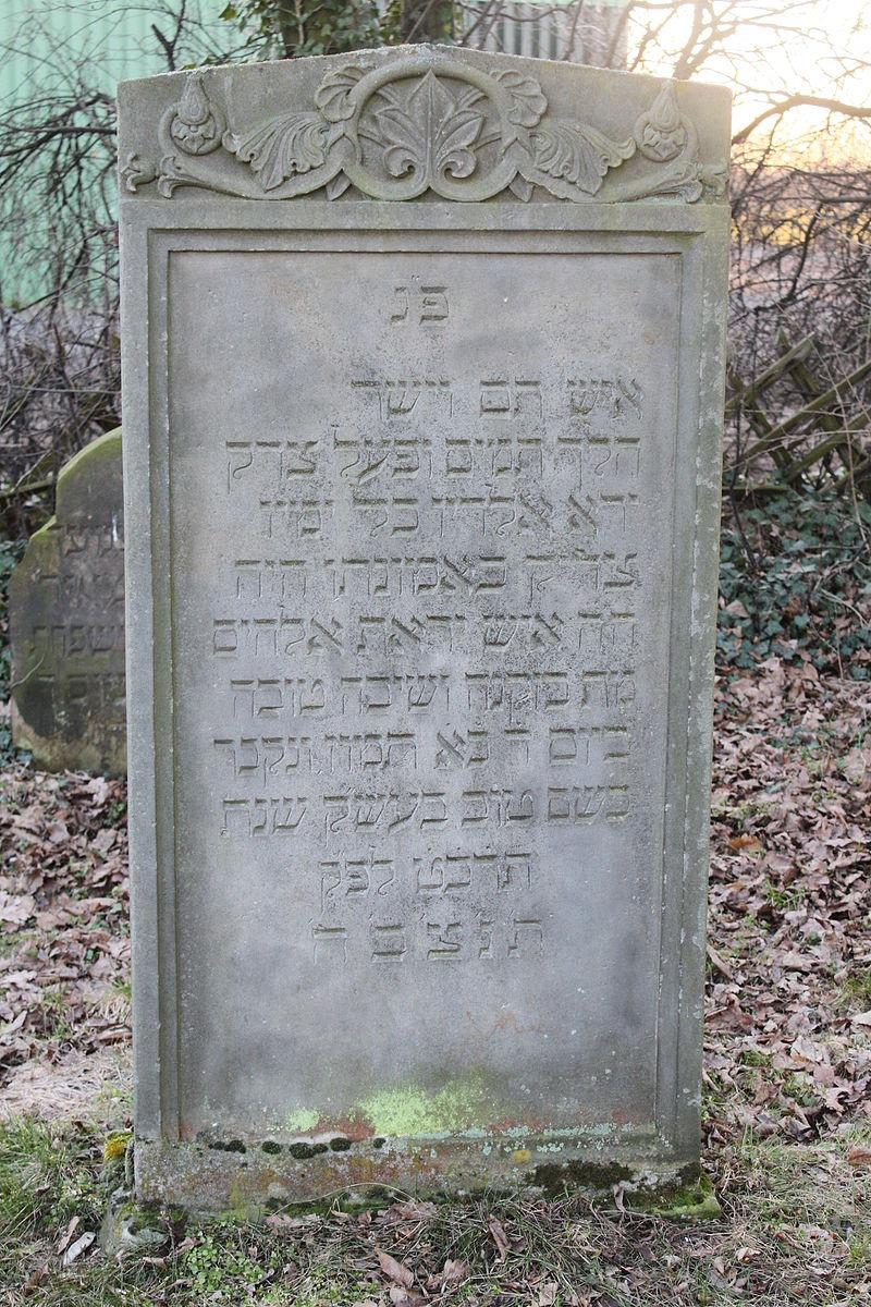 Jüdischer Friedhof Bolzum Sehnde-Bolzum Niedersachsen 17.JPG
