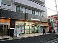 JA Yokohama Nippa Branch.jpg