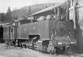 Usui Pass - Class 3920 steam locomotive for Abt-system (rack-and-pinion railway) made by Beyer, Peacock and Company in 1895