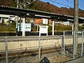 JR藤野駅(Fujino) - panoramio - kcomiida.jpg