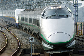 JR East Shinkansen 400(renewal).jpg