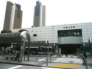 Musashi-Kosugi Station - JR East Musashi-Kosugi Station, north exit