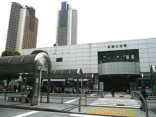 Musashi-Kosugi Station Railway station in Kawasaki, Kanagawa Prefecture, Japan