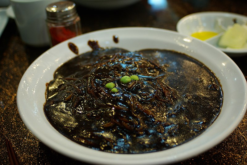File:Jajangmyeon 2 by eggnara.jpg