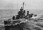Japanese destroyer Asakaze (DD-181) underway in 1959