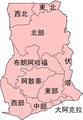Jiana-diqu-zh-tw.png