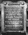 Johann Strauss II Gedenktafel Ehemals Johann-Strauß-Gasse 4-6 (1900–1944).jpg
