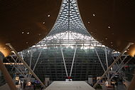 Airports Malaysia (6/6)