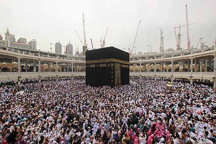Muslims circumambulating the Kaaba, the most sacred site in Islam Kaaba, Makkah6.jpg