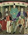 Kaimei kizokuhyō by Shinsai (detail 2).jpg