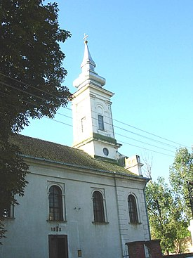 Kaluđerovo, Orthodox Church.jpg