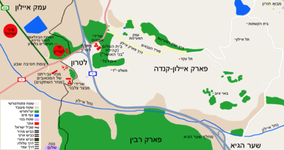 How to get to מיני ישראל with public transit - About the place