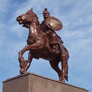 Asparuh of Bulgaria Khan of Bulgaria