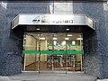 Kansai Mirai Bank Sakaisuji Branch.jpg