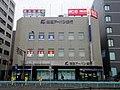Kansai Urban Banking Corporation Yao branch.jpg