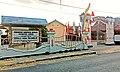 Kantor-desa-pelemrejo-andong-boyolali.jpg