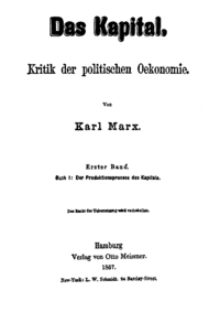 Le Capital  , de    Karl Marx   , couverture de l �dition originale