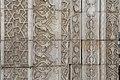 Karaman Hatuniye Medresi 4791.jpg