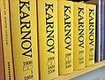 Karnov 1998 on bookshelf.jpg