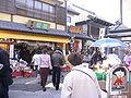 Kashiya Yokocho-2006-02-12.jpg