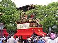 Kasuisha 1.JPG