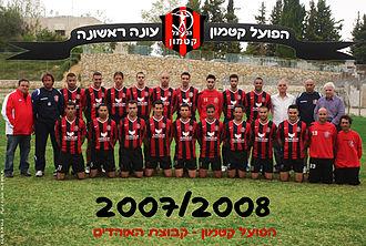 Hapoel Katamon Jerusalem F.C. - The first squad: 2007–08