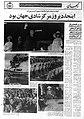 Kayhan 1971-10-18.jpg