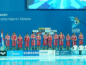 Water polo at the 2015 World Aquatics Championships – Men's tournament - Croatian team won the silver medal