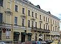 Kazanskaja ulitsa 1 cropped.jpg